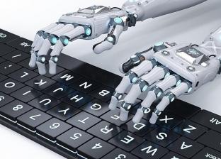 """""""فيس بوك"""" يستعين بـ""""الذكاء الاصطناعي"""" لإدارة حسابات المستخدمين"""