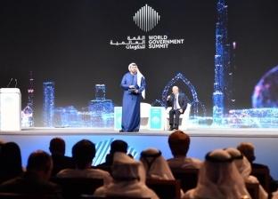 في ختام القمة العالمية.. دبي منصة لمناقشة مستقبل الحكومات حول العالم