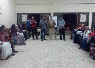 """بالصور  تواصل فعاليات التدريب على مشروع """"مشواري"""" بجنوب سيناء"""