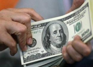 بالصور  أسعار العملات الأجنبية في الجمارك مقابل الجنيه