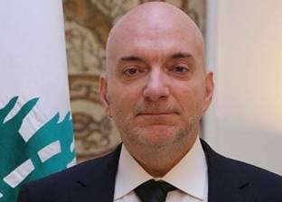 النائب العام التمييزي اللبناني يحيل كتاب وزير الاقتصاد إلى المباحث الجنائية