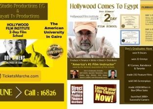معهد هوليود للفيلم يقدم ورشة لصناعة الأفلام في مصر.. إليك التفاصيل