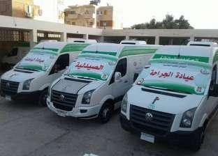 """""""صحة المنيا"""" تنظم قافلة طبية بقرية دير أبو حنس بمركز ملوي"""