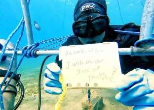 صدام يكسر الرقم القياسي ويدخل موسوعة جينيس بـ 145 ساعة تحت الماء (صور)