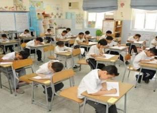 41 مدرسة بالقليوبية تحصل على شهادة الاعتماد والجودة