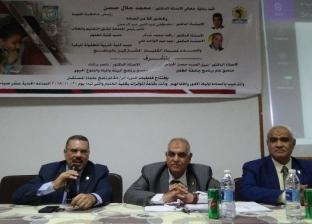 """انطلاق برنامج """"علماء المستقبل"""" ضمن فعاليات جامعة الطفل في المنيا"""
