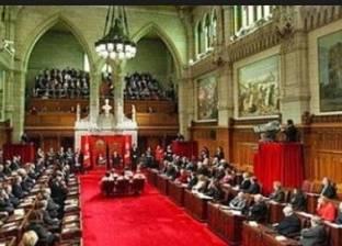 المئات يتظاهرون أمام البرلمان الكندي للمطالبة بتخفيض المهاجرين