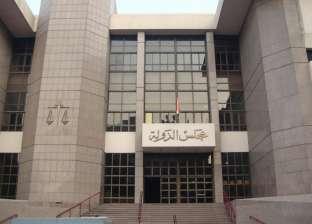 مد أجل الحكم في دعوى حل مجلس إدارة نادي الجزيرة الرياضي لـ9 سبتمبر