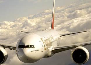 إخلاء برج المراقبة في مطار سيدني.. وتعطل حركة الملاحة الجوية