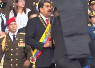 طارق فهمي عن محاولة اغتيال مادورو: التصريحات تشير لتورط جهاز أمني