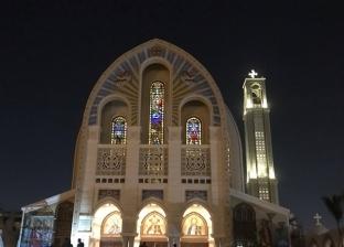 بالصور| الكاتدرائية تفتح أبوابها لاستقبال المشاركين في قداس التدشين