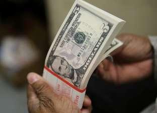 """استقرار سعر الدولار.. ويسجل 17.88 جنيه للشراء في """"الأهلي"""""""