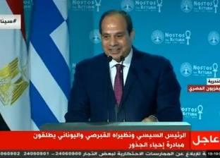 رئيس جامعة الأزهر مهنئا السيسي: أصبحنا فوق الجميع وشعارنا تحيا مصر