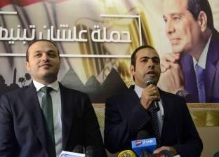 """""""مستقبل وطن"""" بالجيزة يعقد اجتماعا لبحث آخر تطورات """"علشان تبنيها"""""""