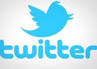 """""""جملة متعود تقولها"""" يتصدر """"تويتر"""".. ومغرّدون: """"أهم شيء الأخلاق"""""""
