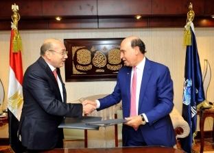 المنطقة الاقتصادية توقع اتفاق تسوية مع شركة محلية للصناعات الدوائية