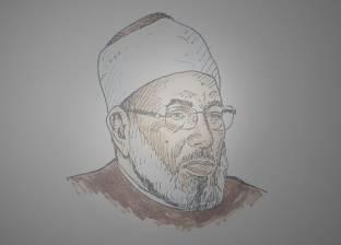 بروفايل| «القرضاوى» الأب الروحى للإرهاب