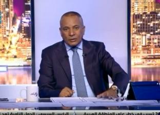 """أحمد موسى: """"الاختفاء القسري"""" مجرد كذبة اخترعها البرادعي"""