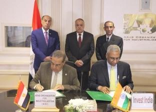 """رئيس """"العربية للتصنيع"""" يبحث مع وكالة الاستثمار الهندية سبل التعاون"""