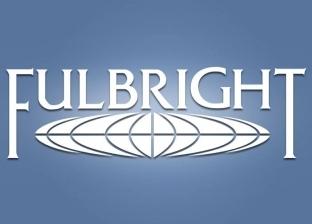 """""""فولبرايت"""" يعلن عن منحة لمدرسي اللغة الإنجليزية والصحافة.. اعرف الشروط"""