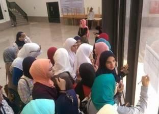 """خطوات استخراج """"الكارنيه"""" الجامعي لطلاب الجامعات الحكومية"""