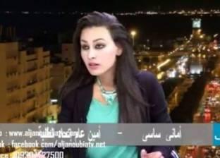 الهيئة الإدارية للاتحاد العام لطلبة تونس تقرر الإضراب العام الوطني