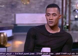 محمد رمضان: معلم اللغة العربية في المدرسة الثانوية هو من اكتشف موهبتي