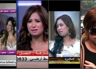 أرملة سعيد طرابيك.. تكره الإعلام صباحا وتلجأ له في المساء