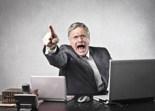 احذر من نظرة مديرك السيئة.. إذا غادرت العمل في الوقت المحدد
