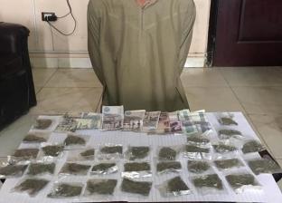 القبض على 5 أشخاص بتهمة ترويج المخدرات في البحيرة