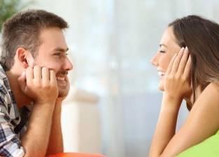 دراسة: التحديق بعيون شخص آخر لـ10 دقائق يشعرك بأشياء مختلفة عن الحقيقة