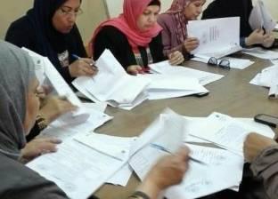 """ورشة عمل بـ""""تعليم شمال سيناء"""" لمناقشة لائحة الانضباط المدرسي"""