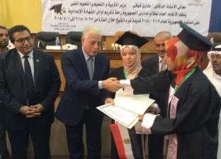 فودة يكرم 140 طالبا من أوائل الشهادة الإعدادية على مستوى الجمهورية