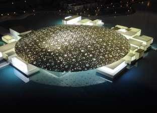 بالفيديو| جولة في متحف اللوفر أبو ظبي