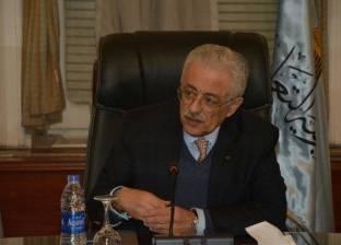 """طارق شوقي: """"التعليم الخاص مش بالمستوى اللي إحنا عاوزينه"""""""