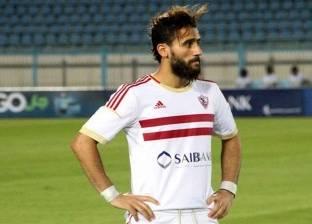 """رئيس الزمالك لـ""""حازم إمام وباسم وجبر"""": """"شكرا.. روحوا أي نادي"""""""