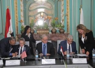 5 جامعات مصرية توقع بروتوكولا لتفعيل نظام الكليات المجتمعية الأميريكية