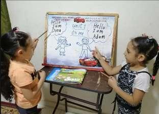 """دروس خصوصية لأطفال الـ""""Kg"""".. ابنك على ما تعوديه"""