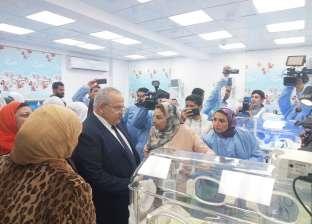 """""""الخشت"""" يفتتح وحدة حديثي الولادة بمستشفى أبو الريش للأطفال"""