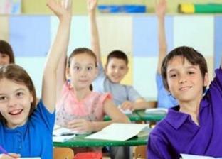 أولياء أمور يرفضون ذهاب أبنائهم إلى المدرسة: خايفين عليهم من كورونا