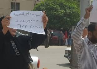 بالصور  أسرة مصرية تعرض نفسها للبيع بالغربية