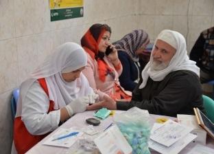 """صرف العلاج بالمجان لـ17 ألفا و237 مريضا بـ""""فيروس سي"""" في الشرقية"""