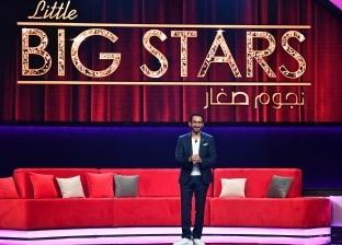 """اليوم.. انطلاق برنامج """"Little Big Stars"""" لأحمد حلمي على """"Mbc مصر"""""""