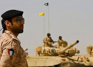 الكويت تعلن رفع حالة الاستعداد القتالي لبعض وحدات الجيش