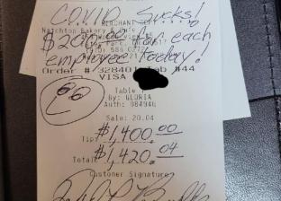 زبون غريب.. أكل بـ300 جنيه وترك 21 ألفاً مع رسالة: «اللعنة على كوفيد»