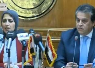 """زايد: السيسي أمر بالتنسيق بين """"الصحة"""" و""""التعليم العالي"""" لصالح المصريين"""