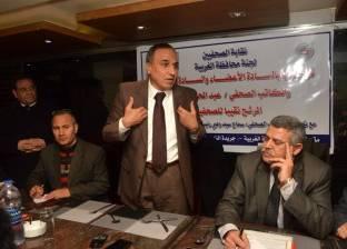 عبدالمحسن سلامة: المنطقة العربية تعرضت لمؤامرة ومصر خرجت منها