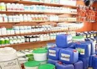 ضبط 26 قضية بيع مبيدات زراعية دون ترخيص في محافظة البحيرة