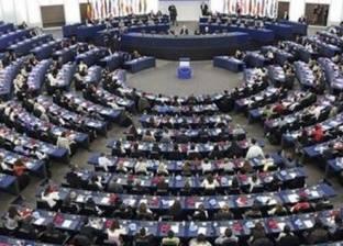 الاتحاد الأوروبي ينوي فرض عقوبات تجارية على ميانمار