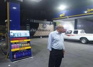 تحرير محضر لمحطة وقود لم تعلن عن الأسعار في الإسكندرية